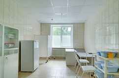Star City hospital interior Stock Photo