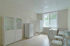 Star City hospital interior Royalty Free Stock Photo