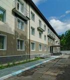 Star City sjukhusbyggnad Royaltyfri Foto
