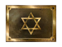 Star of David. On yellow brass plate royalty free stock photo