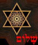 Star of David decoration tile with geometric vintage yew ornament in gold design, graphic outline effect, red inscription shalom e Stock Images