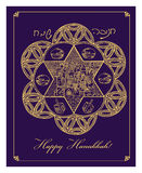Star of david with Jerusalem for Hanukkah greeting card Royalty Free Stock Photos