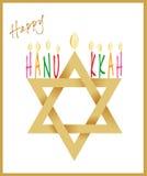 Star of David and Menorah for Hanukkah stock illustration