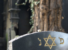 Star of David. On an old tombstone Royalty Free Stock Photo
