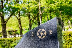 Star of David on the tombstone Royalty Free Stock Photo