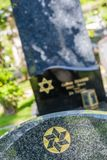 Star of David on the tombstone Royalty Free Stock Photos