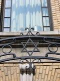 Star of david wrought iron fence New York Royalty Free Stock Photos