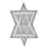 Star of David and zentangl zendudl vector. Jewish Culture zen tangle and zen doodle. Stock Photo