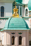 Star on the dome Resurrection New Jerusalem Monastery Royalty Free Stock Photo