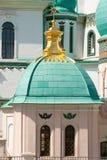 Star on the dome Resurrection New Jerusalem Monastery Royalty Free Stock Photo
