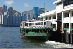 Star Ferry. In Hong Kong Coming into harbour Royalty Free Stock Photography