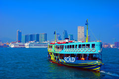 The star ferry hong kong Stock Images