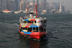 Star Ferry in Hong Kong Royalty Free Stock Image