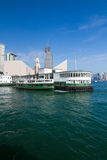 Star Ferry Pier Kowloon Stock Images