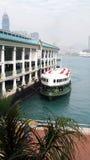 Star Ferry Terminal Hong Kong Stock Photo