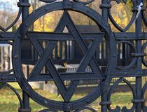 A star from the gate of the Kirkut. Jewish Star of David at the entrance gate of the historic Jewish cemetery in Lodz Royalty Free Stock Photo