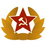 Cockade of Soviet troops. The star with the hammer and sickle. Badge of Soviet troops. The illustration on a white background Stock Images