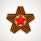 Star made of Saint George ribbon with Red star within. Vector illustration. For May 9 Russian Victory Day holiday royalty free illustration