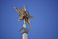 Star of northern passenger river port of moscow Royalty Free Stock Photography