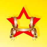 Star and ribbon Royalty Free Stock Photos