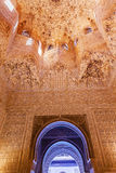 Star Shaped Ceiling Sala de Albencerrajes Alhambra Granada Spain. Star Shaped Domed Ceiling of the Sala de Albencerrajes Alhambra Moorish Wall Windows Blue Arch Royalty Free Stock Photos