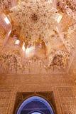 Star Shaped Ceiling Sala de Albencerrajes Alhambra Granada Spain Stock Photos