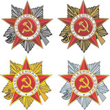 Star of the soviet order of Patriotic War Royalty Free Stock Images