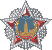 Star of the soviet order of Victory Royalty Free Stock Photos