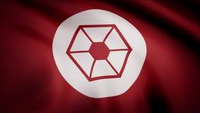 Star Wars Confederacy de la bandera de los sistemas independientes est? agitando en fondo transparente Primer de la bandera que a libre illustration
