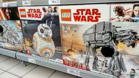 Star wars Lego Royalty Free Stock Photo