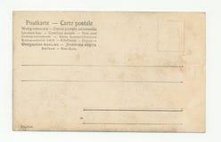 Stara antykwarska pusta grungy pocztówka na białym tle zdjęcie stock