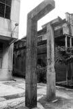 Stara fabryka w Guangzhou Obrazy Royalty Free