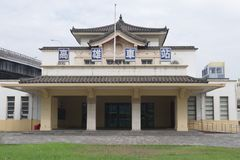 Stara japońska ery Kaohsiung stacja Zdjęcie Stock