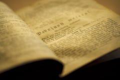 Stara modlitewna książka Zdjęcie Royalty Free