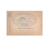 stara pocztówka Obrazy Stock