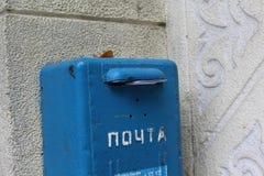 stara pudełkowata pocztę Obrazy Stock