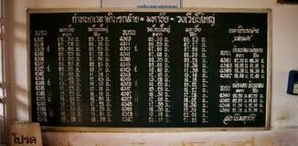 Stara rozkład zajęć deska w Tajlandzkim dworcu zdjęcie stock