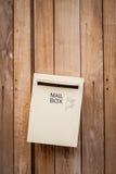 Stara skrzynka pocztowa Fotografia Stock