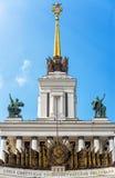 Stara sowiecka architektura w VDNKh parku w Moskwa Obrazy Stock