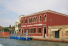 Stara szklana fabryka na Murano wyspie w Weneckiej lagunie, Wenecja, Włochy Fotografia Stock
