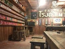 Stara szkoła bar&restaurant zdjęcia royalty free