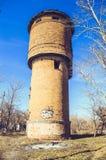 Stara wieża ciśnień Obraz Royalty Free