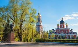 Staraya Russa Imagens de Stock Royalty Free