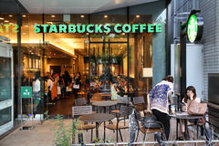 Starbucks Coffee Royalty Free Stock Images