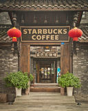 Starbucks Coffee in Chengdu China Stock Photography