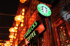 Starbucks coffee in Jinli old street Royalty Free Stock Photo