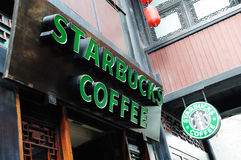 Starbucks coffee in Jinli old street Stock Image