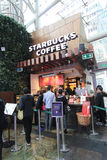 Starbucks coffee shop in hong kong Stock Photography