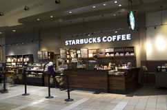 Starbucks coffee shop in a mall Royalty Free Stock Image
