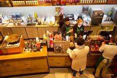 Starbucks kontuar Fotografia Stock